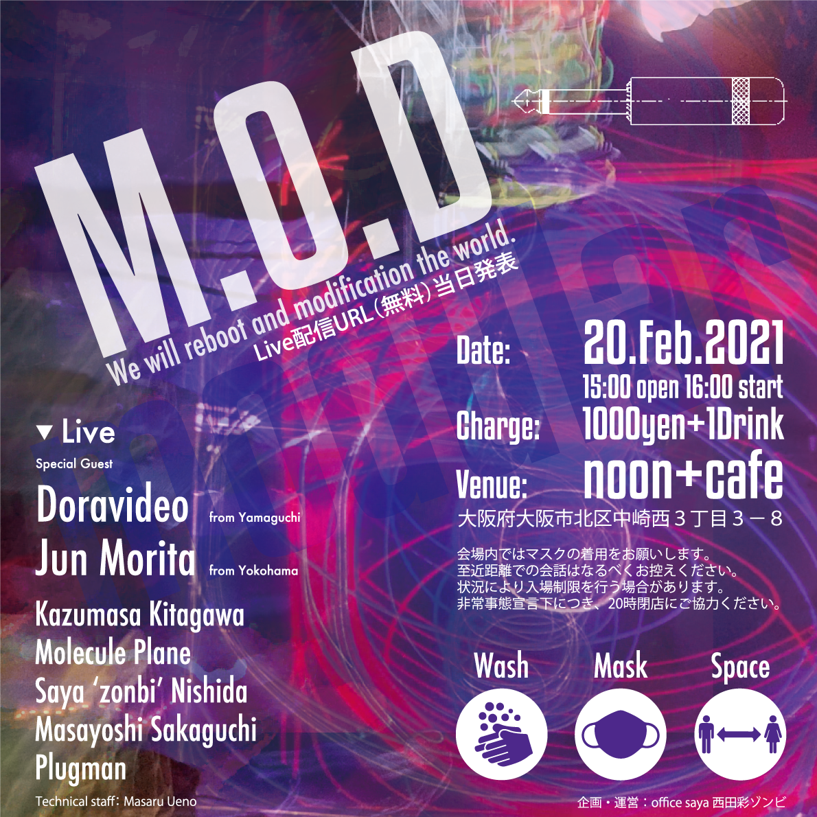 M.O.D Live